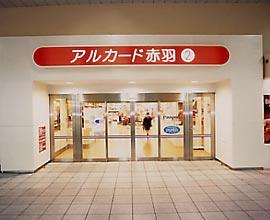 K1110R16_shop.jpg