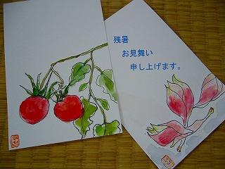 20060813000025.jpg