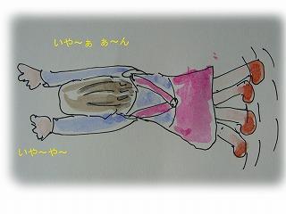 20061106145330.jpg