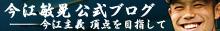 imae_blog.jpg