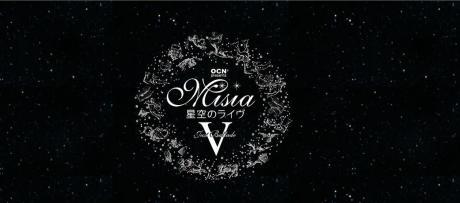 星空のライヴ V