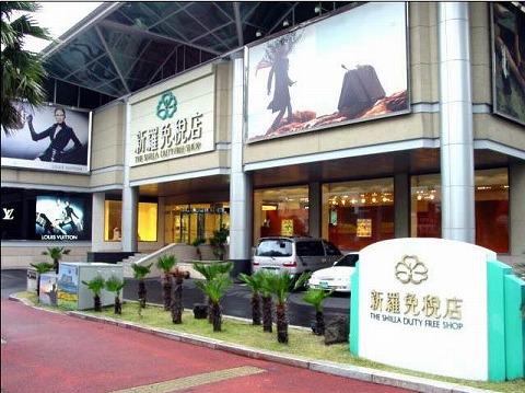 済州新羅免税店(ネットからの画像)