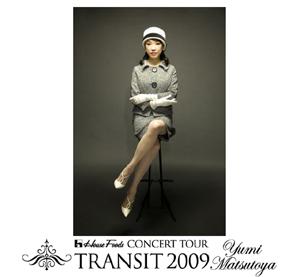 松任谷 由実 『TRANSIT 2009』