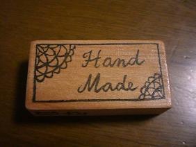 Hand Made ドイリー