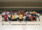 aftergame-20071215
