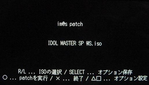 im-patch004.jpg