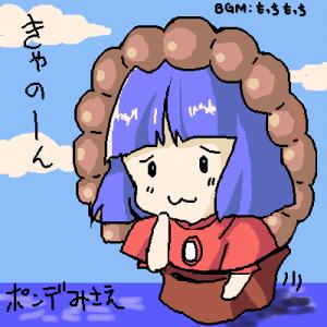 八坂神奈子