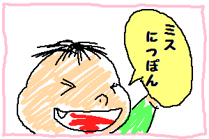 20060502001249.png