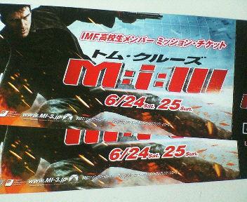 m_mi3.jpg