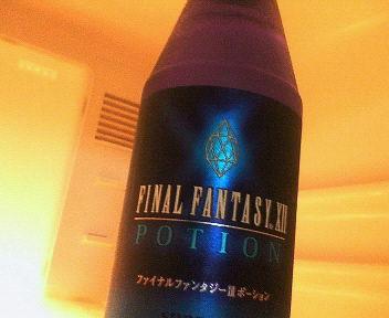 m_potion2.jpg