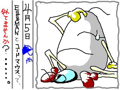 ヘタ絵日記10