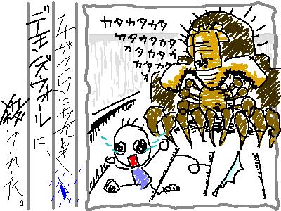 ヘタ絵日記11