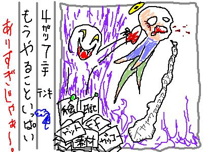 ヘタ絵日記13