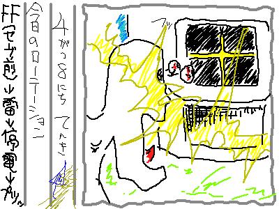 ヘタ絵日記14