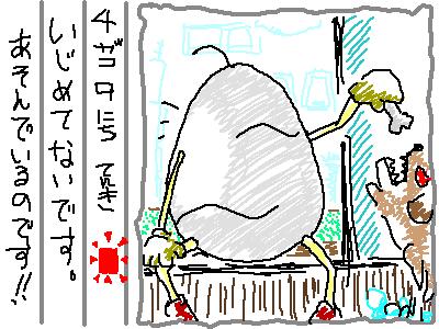 ヘタ絵日記15