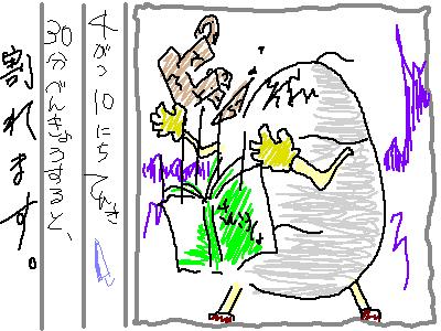 ヘタ絵日記16
