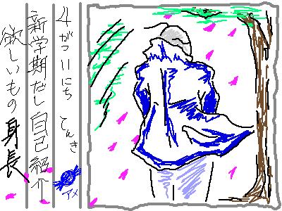 ヘタ絵日記17