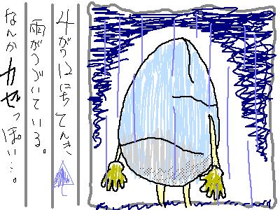 ヘタ絵日記18