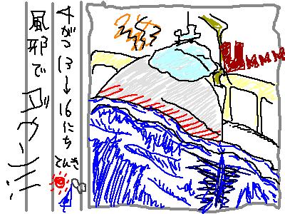 ヘタ絵日記19