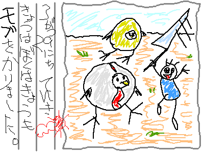 ヘタ絵日記2