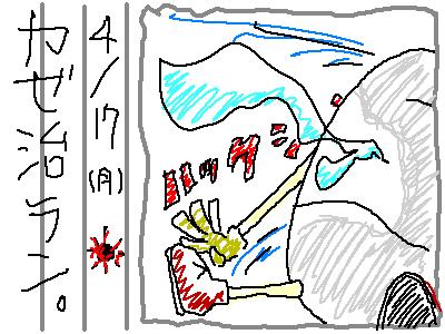 ヘタ絵日記20
