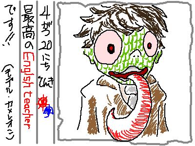 ヘタ絵日記23