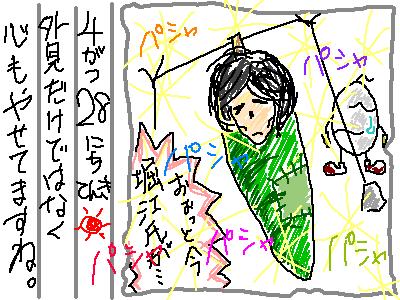 ヘタ絵日記31