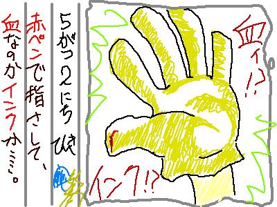 ヘタ絵日記35
