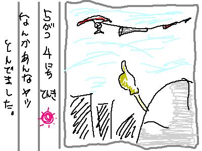 ヘタ絵日記37