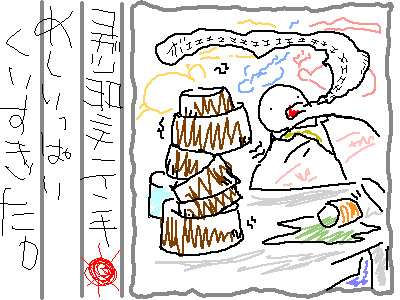 ヘタ絵日記4