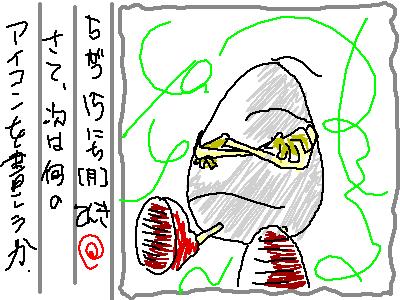 ヘタ絵日記48