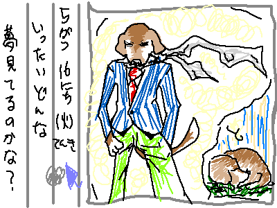 ヘタ絵日記49