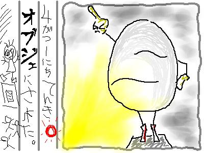 ヘタ絵日記5