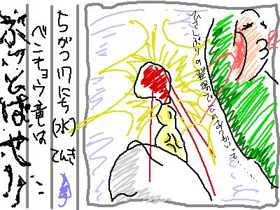 下手絵日記50