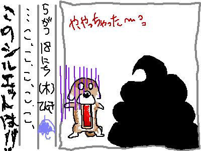 ヘタ絵日記51
