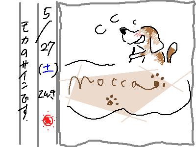 ヘタ絵日記59