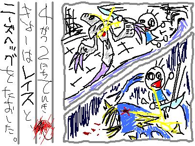ヘタ絵日記6