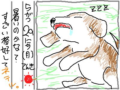 ヘタ絵日記61
