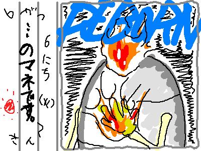 ヘタ絵日記69