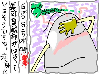 ヘタ絵日記71