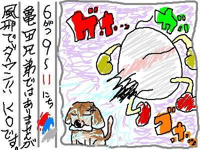 ヘタ絵日記72