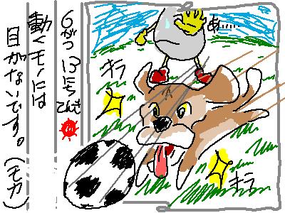 ヘタ絵日記74
