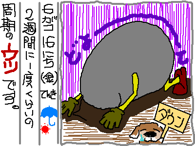 ヘタ絵日記77