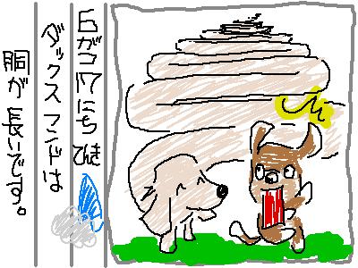 ヘタ絵日記78