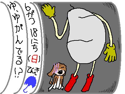 ヘタ絵日記79