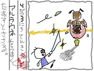 ヘタ絵日記8