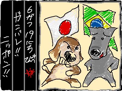 ヘタ絵日記80