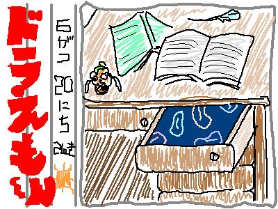 ヘタ絵日記81