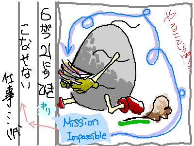 ヘタ絵日記82