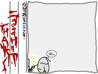 ヘタ絵日記84